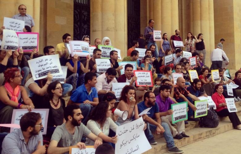lebanon_antiracism_steps