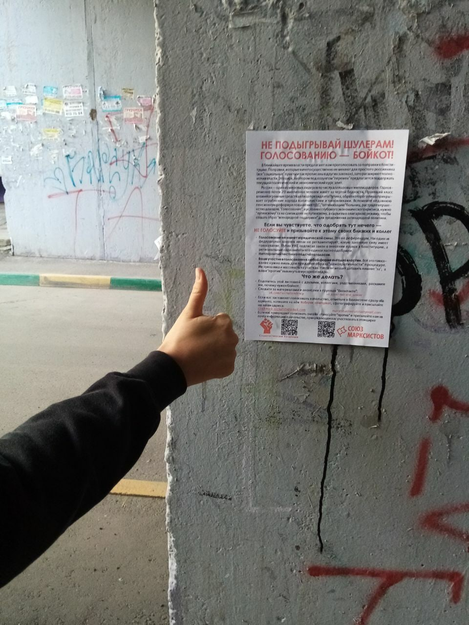 socialist-tendency-rusia-calle.jpg