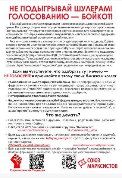 socialist-tendency-rusia